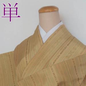 ■商品説明 正絹 お召し織物 単衣仕立て サラッとした感触のさわやかな地風となっています 琉球花織り...