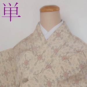 ■商品説明 正絹 つむぎ織物 単衣仕立て 節感のあるザックリとした感触となっています 絣柄で織り上げ...