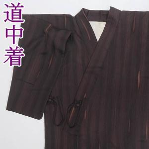 ■商品説明 リサイクル 着物衿 防寒コート 焦げ茶 しっかりとした生地厚があり、凹凸感あるどっしりと...