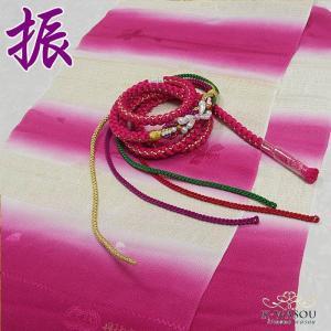 ■商品説明 新品 振袖用 帯揚げ帯締めセット 絹 しっかりとした生地厚ある丹後縮緬地、帯揚げの色彩に...