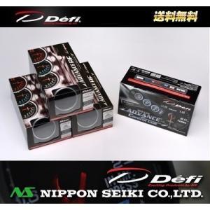 メーカー品番:DF07703+DF10403+DF10203+DF10503  ☆Defi-Link...