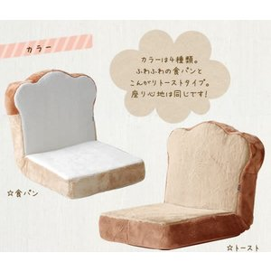 パンシリーズ座椅子 座いす 子供用 KID用 おしゃれで可愛い リクライニング付き なめらかなさわり心地|k-yorozuya