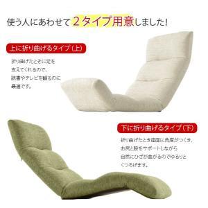 日本製 リクライニング付きチェアー 座椅子 総量無料 10色 カラー色々 チェア 可愛い おしゃれ |k-yorozuya