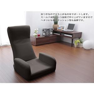 ハイバックリクライニングチェアー  大人な座椅子 チェア レザー加工 4色 リクライニング|k-yorozuya