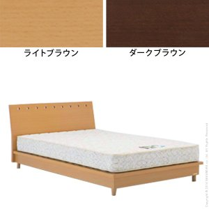 フランスベッド 3段階高さ調節ベッド モルガン ダブル ベッドフレームのみ|k-yorozuya|02