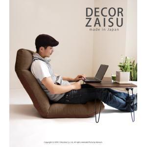 日本製 14段階 リクライニングフットチェア 座椅子 椅子 送料無料 1人掛け ソファー ソファ 座イス|k-yorozuya