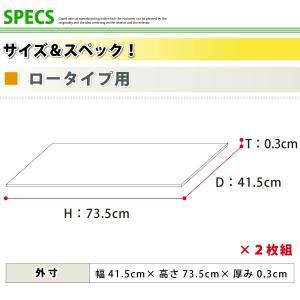 コレクションラック -Luke-ルーク 専用ミラー2枚セット(ロータイプ用/深型・浅型共通)|k-yorozuya|02