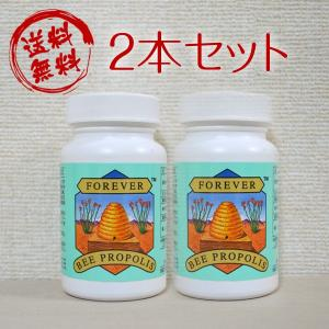 FLP ビープロポリス フォーエバー 2本セット k-yorozuya