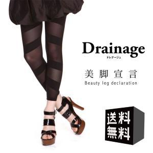 ドレナージュ スパッツ2 Drainage グラントイーワンズ|k-yorozuya