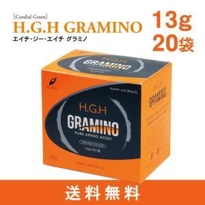 数量限定 グラミノ H.G.H GRAMINO グラントイーワンズ 13g×20包