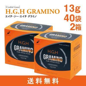 グラントイーワンズ H.G.H グラミノ 送料無料 13g×40包×2箱|k-yorozuya