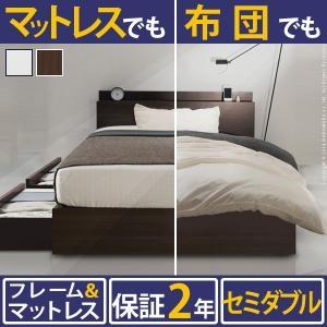 収納付き頑丈ベッド カルバン ストレージ セミダブル ポケットコイルスプリングマットレス付き|k-yorozuya