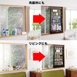 スリム つっぱり窓枠ラック ブラウン・ホワイト 整理収納アドバイザー監修商品 木製 送料無料 代引き不可 k-yorozuya 02