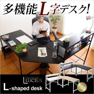 多機能のL字型パソコンデスク -Lucius-ルキウス 代引き不可|k-yorozuya