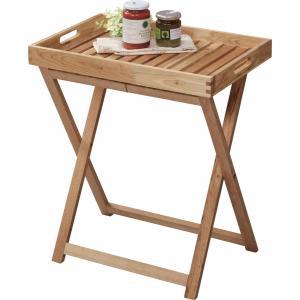 あたたかみのある天然木折り畳み式トレーテーブル|k-yorozuya