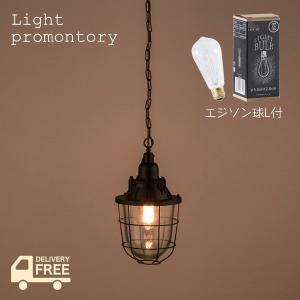 ライト promontory プロモントリー 送料無料 k-yorozuya