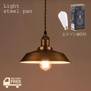ライト steel pan スチールパン 送料無料 k-yorozuya