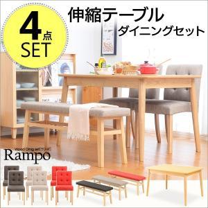 ダイニング4点セット -Rampo-ランポ (伸縮テーブル幅120-150・ベンチ&チェア)|k-yorozuya