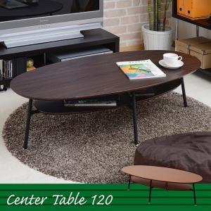 センターテーブル 幅120 ローテーブル木製 棚付き k-yorozuya