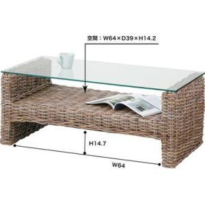 ガラススクエアテーブル ローテーブル リビングテーブル 長方形 送料無料 アジアンテイスト 籐 |k-yorozuya|02