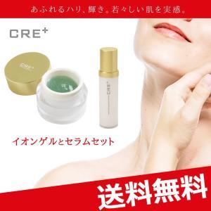 CRE+ミネラルKS イオンゲル 50g パーフェクトセラム35g セット 送料無料|k-yorozuya