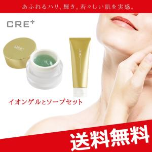 CRE+ミネラルKS イオンゲル 50g イオンソープ 100g セット 送料無料|k-yorozuya