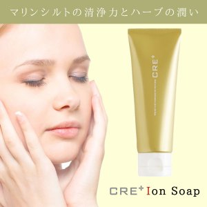 CRE+ ミネラルKS イオンソープ 洗顔クリーム 100g 3本セットワールド・レップ・サービス|k-yorozuya