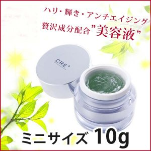 CRE+ミネラルKS イオンゲル 10g 美容フェイスケアジェル ワールド・レップ・サービス|k-yorozuya
