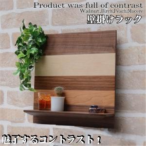壁掛け ラック 壁面ラック シェルフ 小物置き 北欧 幅30 木製 テイスト 幅32|k-yorozuya