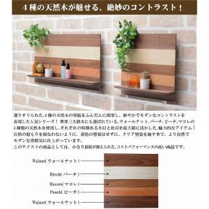 壁掛け ラック 壁面ラック シェルフ 小物置き 北欧 幅30 木製 テイスト 幅32|k-yorozuya|02