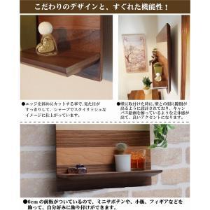 壁掛け ラック 壁面ラック シェルフ 小物置き 北欧 幅30 木製 テイスト 幅32|k-yorozuya|03