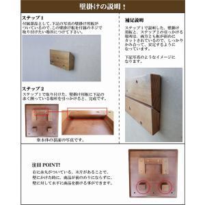 壁掛け ラック 壁面ラック シェルフ 小物置き 北欧 幅30 木製 テイスト 幅32|k-yorozuya|04
