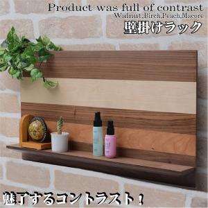 壁掛け ラック 壁面 ウォールラック 小物置き 北欧 幅30 木製 テイスト 幅60|k-yorozuya
