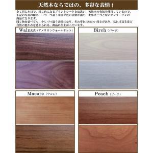 木製ラック 3段 オープンラック 天然木 棚 幅85 シェルフ 北欧 収納 k-yorozuya 05