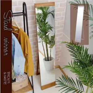 スタンドミラー 鏡 ウォールミラー 姿見 木製フレーム 桐 天然木 k-yorozuya