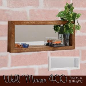 ボックスミラー 幅40 壁掛けミラー 鏡 木製 ブラウン ホワイト k-yorozuya