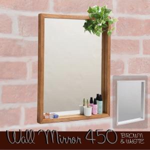 ボックスミラー 幅45 壁掛けミラー 鏡 木製 ブラウン ホワイト k-yorozuya