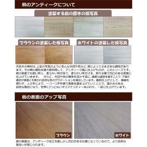 木製ラック 幅90 シェルフ ラック ウッドラック パイプラック|k-yorozuya|04