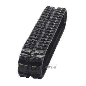 ゴムクローラーC8R/C10R/C12Rヤンマー: 2本セット230*72*50