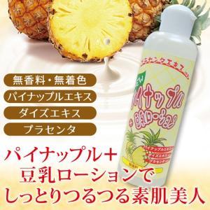パイナップル豆乳ローション/除毛 211084|k222