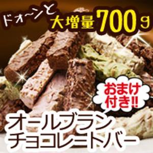 ダイエット食品/チョコレート/オールブラン  221005...
