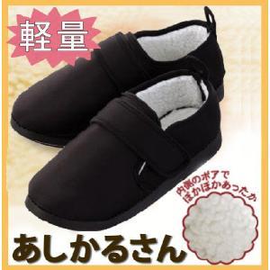 防寒グッズ/防寒靴/靴 222128|k222