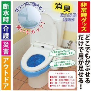 仮設トイレ  トイレ 簡易トイレ 介護 災害用品 アウトドア用品 非常用グッズ 災害グッズ321093 k222