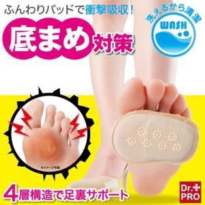 足裏 中敷き インソール パンプス 痛くない インソール 靴ずれ防止 328191|k222