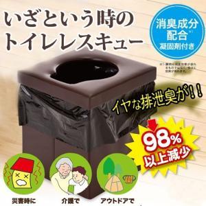 非常用トイレ 災害対策 簡易トイレ 非常用トイレセット 災害用トイレ 簡易 災害 災害用 アウトドア 328230 k222