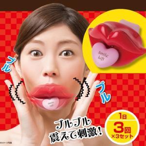 ほうれい線 引き締め リフトアップ グッズ 顔 器具 表情筋 解消 口元 たるみ ひきしめ 上げる 328305|k222