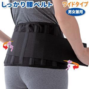 腰サポーター 腰痛ベルト 幅広 ワイドタイプ 男女兼用サイズ メッシュ生地 通気性良好 黒 涼しい 腰 保護 腰痛 ホールド サポート機能 332078|k222