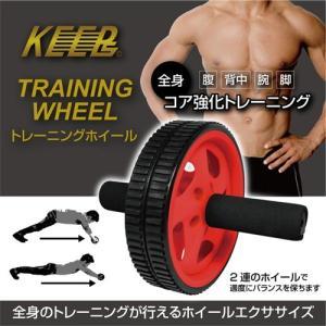 筋トレ トレーニング ダイエット 運動 筋トレ 器具 トレーニング 器具 ダイエット 筋トレ 筋トレグッズ 333212