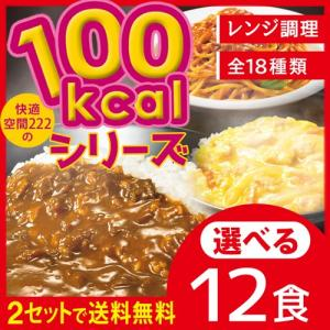ダイエット食品 満腹 置き換え ダイエット レトルト こんにゃく麺 健康食品 ローカロリー 低カロリ...