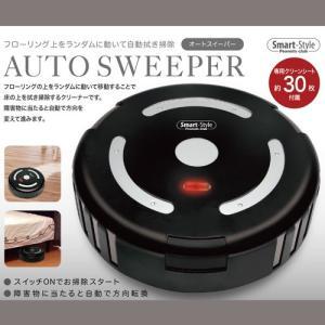 お掃除 ロボット 拭き掃除 ロボット 拭き掃除 モップ 床掃除 フローリング 自動掃除機 ロボット 電化製品 家電 337025